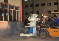 泰国时产五吨木屑颗粒机生产线发货现场