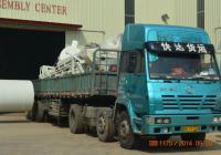 YGKJ560木屑颗粒机生产线发货温州