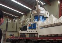 2017.5.7云南850颗粒机生产线顺利发货