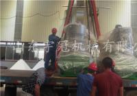 2017.5.25吉林新式560颗粒机生产线发货