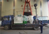 20170719湖南生物质燃烧机发货