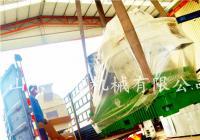 20170721滨州新型木屑颗粒机发货