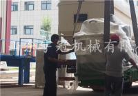 2017.9.2河南木屑颗粒机发货