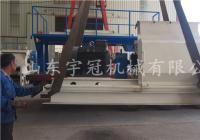 2017.9.7福建粉碎机发货