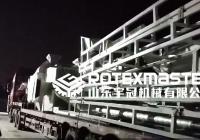 临沂700木屑颗粒机,4-5吨生产线发货