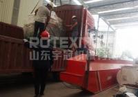 6月9日江苏560B木屑颗粒机发货