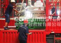 6月11日淄博560B新式木屑颗粒机发货