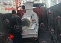 11月26日云南生物质颗粒机发货