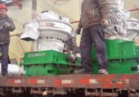 12月8日锯末颗粒机560B、真空烘干机完成发货